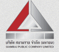 Siam Rajathanee Co. LTD.